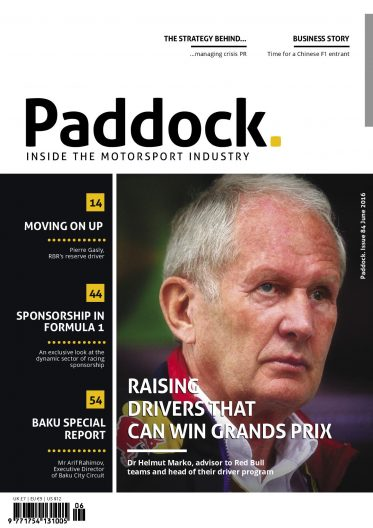 Paddock 84
