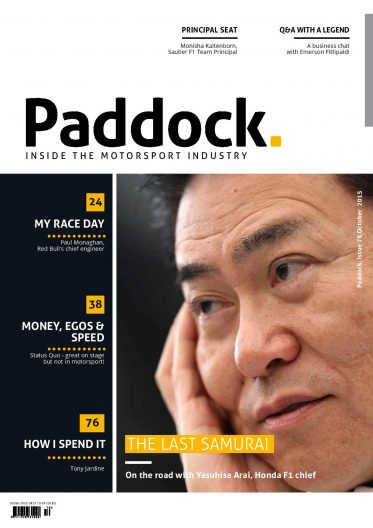 Paddock magazine issue 78 October  2015 edition-page-001