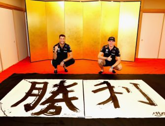 Max and Daniel learn the ancient Japanese art of Shodo