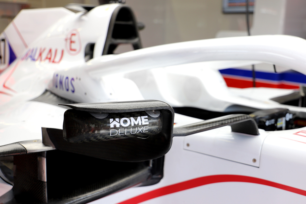 home deluxe and haas f1 team