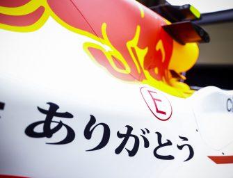 Turning Japanese for Honda – Red Bull & AlphaTauri